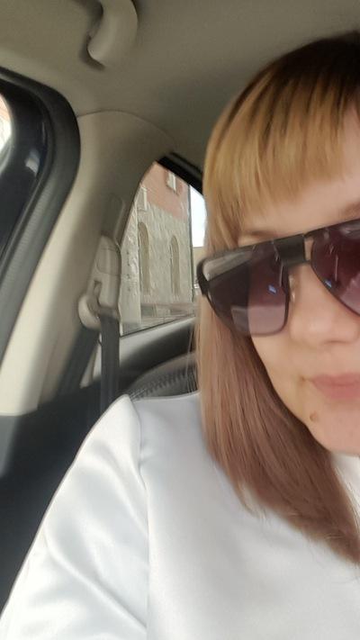 Екатерина Кропанина