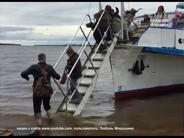 В Ярославской области островитяне оказались отрезаны от берега