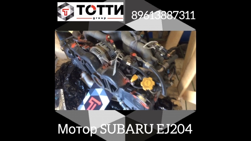 Двигатель SUBARU ej204 с Японии тоттигрупп89613887311