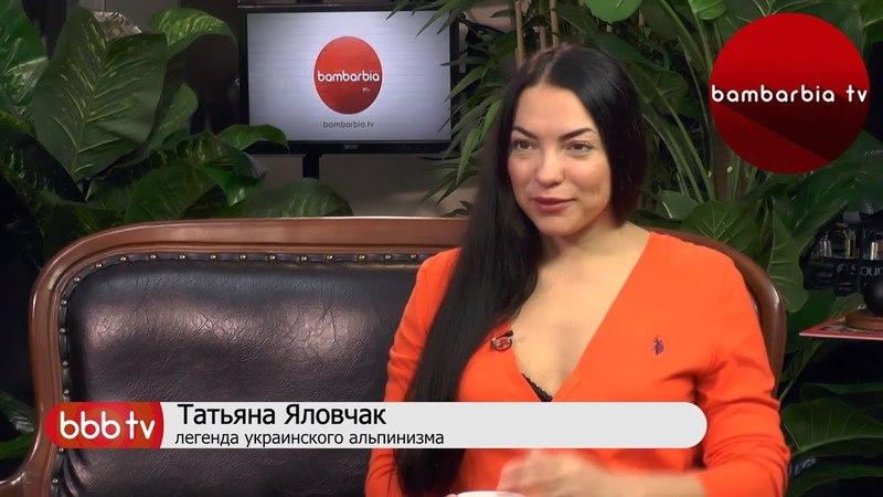 ПЕРЕПЛИВТИ БОСФОР! Тетяна Яловчак - перша українка, яка підкорила 7 найвищих вершин Землі!