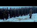 Утомлённые солнцем 2 - Кремлёвские курсанты.mp4