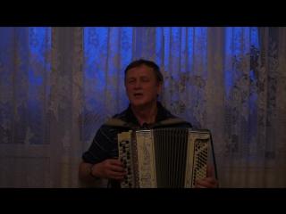 Виктор Гречкин (баян) - Снегири