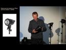 Выбор света для начинающих в предметной фотосъемке и пример работы с разными источниками.