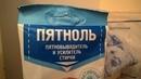 Сергей Матвеенко фото #26