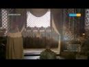 Кубылай хан 18 Серия