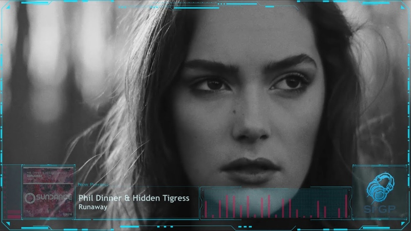 Phil Dinner Hidden Tigress - Runaway [Sundance Recordings]