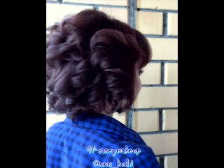 Укладка на короткие волосы и макияж для больших выразительных глаз