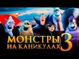 Кинопремьеры этой недели! №41 (12.07.2018)