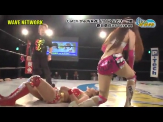 Moeka Haruhi vs. Sareee (WAVE - Catch The WAVE 2017 ~ Opening Battle)