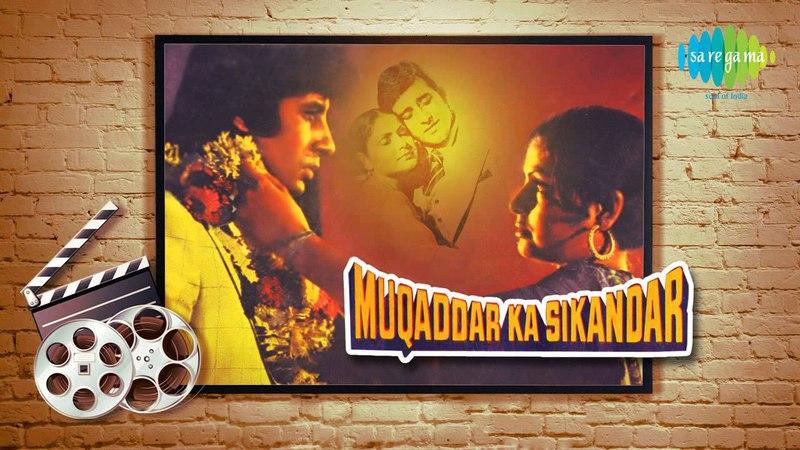 Zindagi To Bewafa Hai - Mohammad Rafi - Amitabh Bachchan - Muqaddar Ka Sikandar (1978)