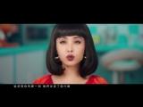 蔡依林 Jolin Tsai - 什麼什麼 Stand Up (《捉妖記2》電影主題曲 華納official 官方MV)
