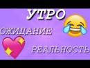 Интро для Кати Вишневской