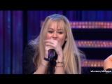 Hannah Montana 2 - One In A Million (Acoustic; Live) | Жопа Ларисы Гузеевой | zh0ppa | miley cyrus concert ханна монтана