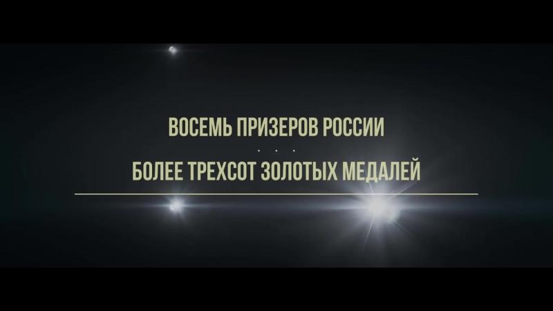 _Послений_свисток