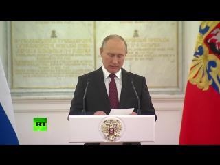 Путин заявил об освобождении более 90% территории Сирии от террористов