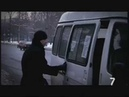 Клип по сериалу Потерявшие Солнце. Киллер Цыбин.