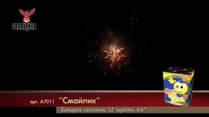 Фейерверк Смайлик