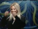 Стани Богат (июнь 2008) Емилия