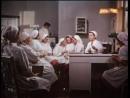 Сельский врач 1951 Полная версия