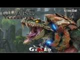 ? Весенняя обнова ? 18+ Quake Champions