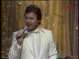 Лев Лещенко - Пришла пора (Белый костёр зимы)
