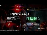 Titanfall 2 Стрим-прохождение #2