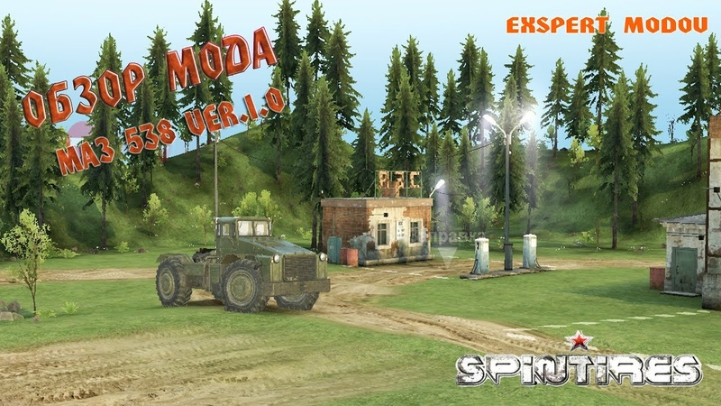 SpinTires Обзор Мода Маз 538 версия 1 0