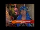 Узбекское блюдо на праздник Навруз