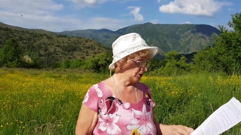 ВидеоОтзыв о моём методе комплексного исцеления от Галины Константиновны - 75 лет 🤗