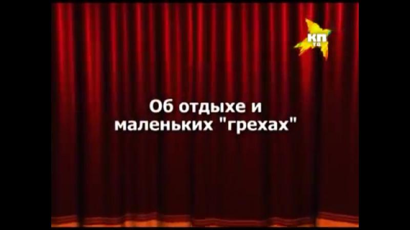 Нюша - Персона, Комсомольская правда, 15.03.13