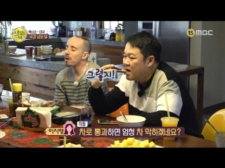 On The Border 180420 Episode 4