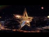 Новая звезда | Всероссийский вокальный конкурс | Отборочный этап 02.01.2018