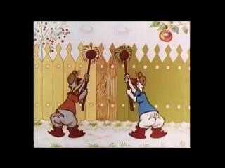 Два веселых гуся Веселая карусель № 2 Советские мультфильмы для малышей