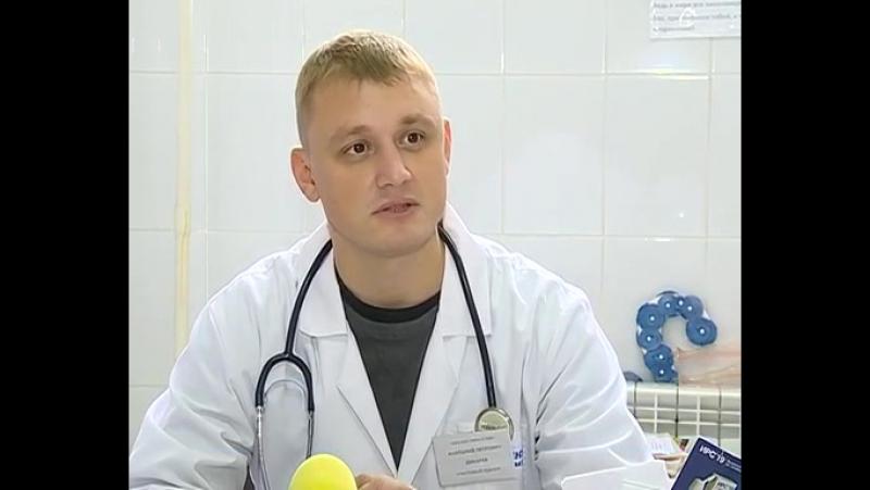 Анатолий Дикарев в видео сюжете Вместо прогулки постельный режим