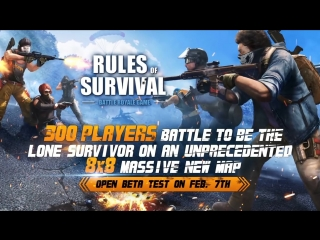 NEW MAP - 300 Players Battlefield - Join the Beta Test of Rules of Survival