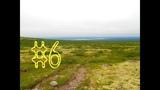 #6 Через Хибины к Ловозерским тундрам. Одиночка. Космос и медвежьи места