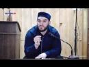 VID-Испытание Аллаhа
