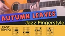 AUTUMN LEAVES Jazz Fingerstyle Guitar in Faster Tempo