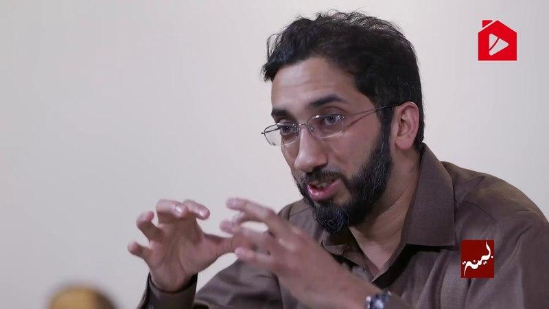 Аль-Бакара [14]. Исцели свое сердце Кораном | Нуман Али Хан