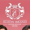 Магазин женской одежды Eleon Brand