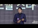 [06.05.2018] Asia Model Awards 2018 🏆