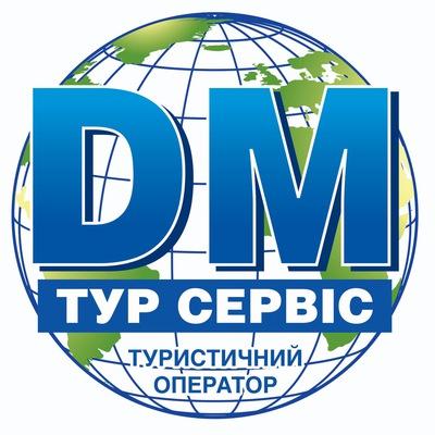 Дмитрий Бургас