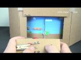 Картонная версия игры Супер Марио