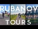 На велосипеде по Нидерландам