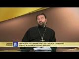Андрей Ткачев - Святитель Лука Крымский о пастырском служении. Пример Жана Батиста Мари Вианнея