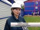 Строительная компания Арбан Конкурс Лучшая строительная площадка