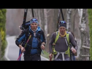 Red Bull Der Lange Weg 2018 Alps
