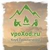 Крымские каникулы в Балаклаве с КП