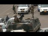 Переворот в Зимбабве: у Мугабе есть сторонники в армии