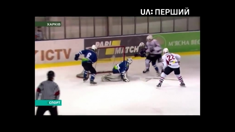 16 тур УХЛ Динамо - Донбасс (UA:Перший 06/11/2017)